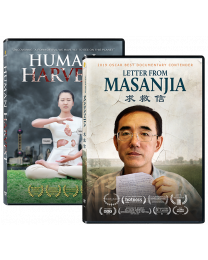 Letter From Masanjia & Human Harvest 2-disc set