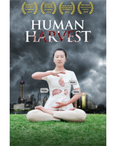 Human Harvest Single Screening License