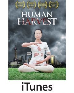 Human Harvest on iTunes