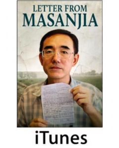 Letter from Masanjia on iTunes