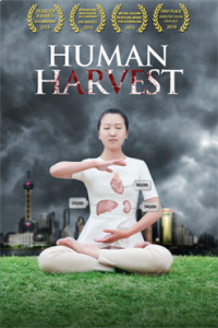 Human Harvest Educational License