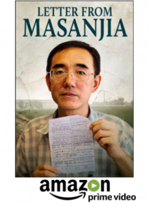 Letter from Masanjia on Amazon
