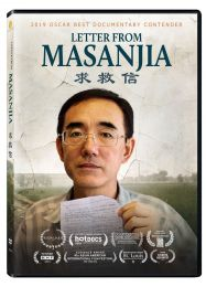 Letter From Masanjia DVD